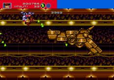 Gunstar Heroes Megadrive 087