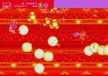 Gunstar Heroes Megadrive 090