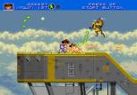 Gunstar Heroes Megadrive 106