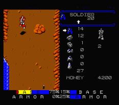 Herzog MSX 022