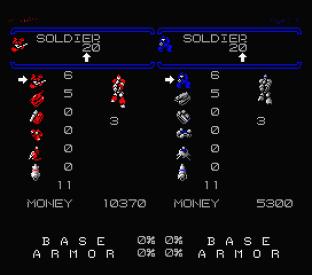 Herzog MSX 031