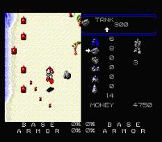 Herzog MSX 032