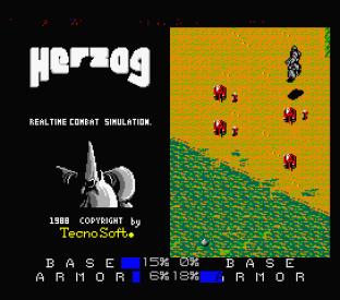 Herzog MSX 122