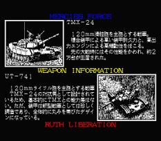 Herzog MSX 131