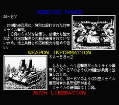 Herzog MSX 132