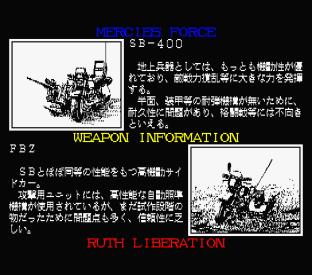 Herzog MSX 133