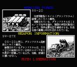 Herzog MSX 135