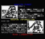 Herzog MSX 137