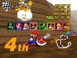 Mario Kart 64 Nintendo 64 061