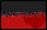 Masterblazer Amiga 03