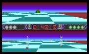 Masterblazer Amiga 42