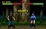 Mortal Kombat 2 Arcade 096