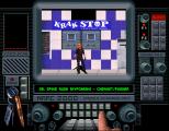 Narc Arcade 027
