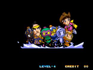 Neo Bomberman Neo Geo 01