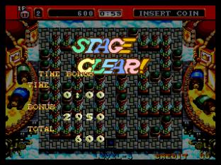 Neo Bomberman Neo Geo 09