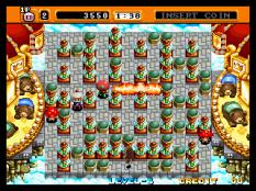 Neo Bomberman Neo Geo 11