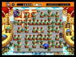 Neo Bomberman Neo Geo 19