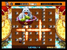 Neo Bomberman Neo Geo 33