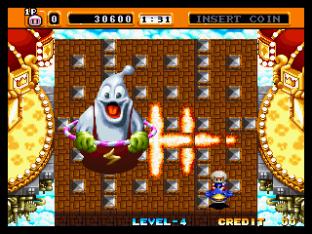 Neo Bomberman Neo Geo 34