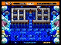 Neo Bomberman Neo Geo 43