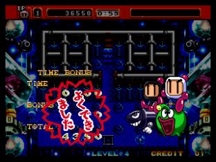 Neo Bomberman Neo Geo 45