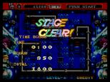 Neo Bomberman Neo Geo 58
