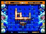 Neo Bomberman Neo Geo 63