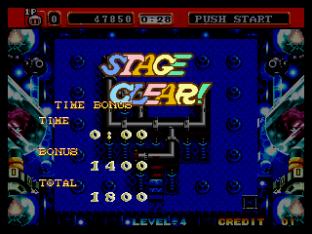 Neo Bomberman Neo Geo 64