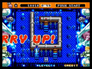 Neo Bomberman Neo Geo 67