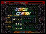 Neo Bomberman Neo Geo 90