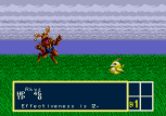 Phantasy Star 3 Megadrive 047