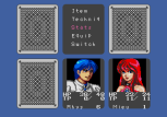 Phantasy Star 3 Megadrive 052