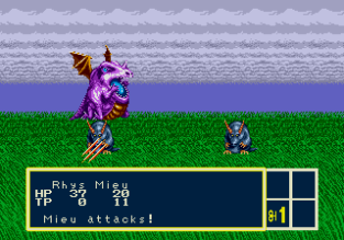 Phantasy Star 3 Megadrive 053