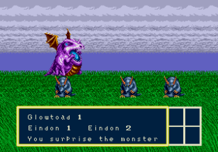 Phantasy Star 3 Megadrive 064