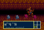 Phantasy Star 3 Megadrive 069