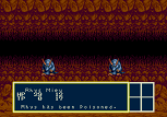 Phantasy Star 3 Megadrive 074