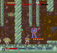 Psycho-Nics Oscar Arcade 110