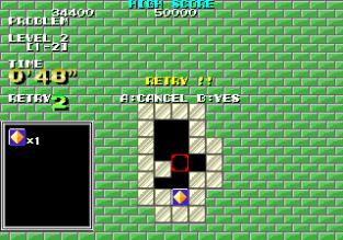 Puzznic Arcade 23