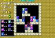 Puzznic Arcade 54