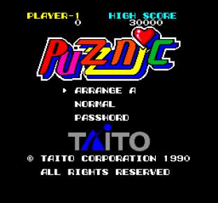 Puzznic PC Engine 01