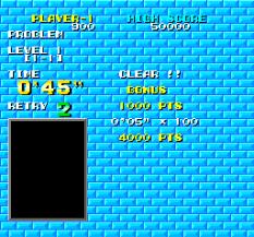 Puzznic PC Engine 22