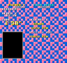 Puzznic PC Engine 54