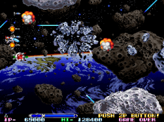R-Type Leo Arcade 021