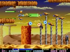 R-Type Leo Arcade 044
