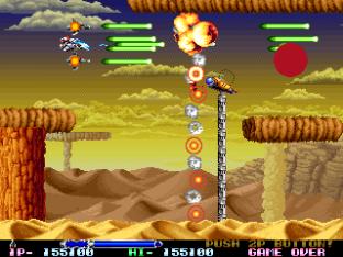 R-Type Leo Arcade 045