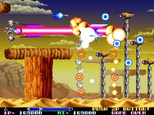 R-Type Leo Arcade 053