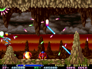R-Type Leo Arcade 097