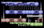 Retrograde C64 49
