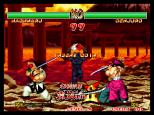 Samurai Shodown 2 Neo Geo 004