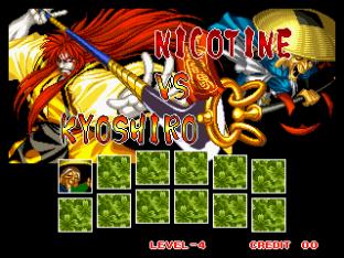 Samurai Shodown 2 Neo Geo 009